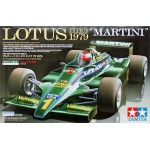 Lotus Type 79 Martini