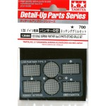 Tamiya 12666 Ger. Panther Ausf.D Photo Etched Grille Set