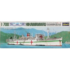 Japanese Special Hospital Ship Hikawamaru