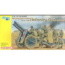 Mechanised Towing 15cm S.IG.33 Infantry Gun w/crew