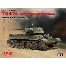 T-34/76 (early) 1943 production