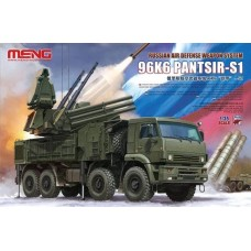 Russian Air Defence Weapon System 96K6 Pantsir-S1