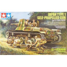Japan Type 1 Self-Propelled Gun (w/6 Figures)