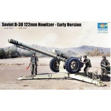 Soviet D-30 122mm Howitzer Early version