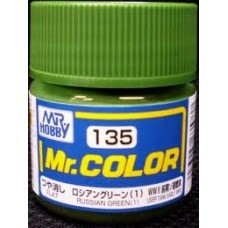 Mr.Color 135 Russian Green (1)