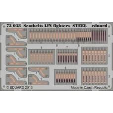 Eduard Seatbelts IJN Fighters Steel 1/72