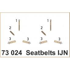 Eduard Seatbelts IJN WWII 1/72 Super Fabric