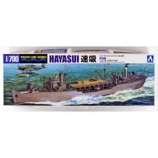 I.J.N. Oil Supply Ship Hayasui
