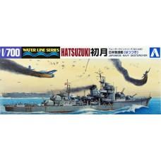 Japanese Destroyer Hatsuzuki