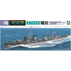 Japanese Destroyer Kagero 1941