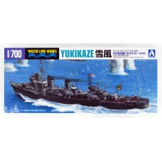 Japanese Navy Destroyer Yukikaze 1945