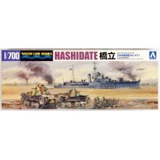 I.J.N. Gunboat Hashidate