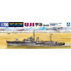 I.J.N. Gunboat Uji 1945