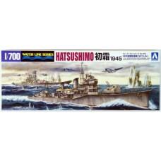 Japanese Destroyer Hatsushimo 1945
