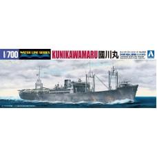 Japanese Seaplane Tender Kunikawamaru