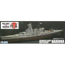Japanese Navy Battleship Haruna