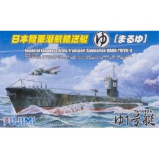 Imperial Japanese Army Transport Submarine MARY-YU (YU-1) 1/350 & 1/700
