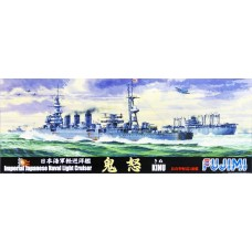 Imperial Japanese Naval Light Cruiser Kinu