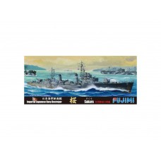 Imperial Japanese Naval Destroyer Sakura