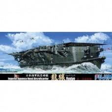 Japanese Naval Aircraftcarrier Ryujyo