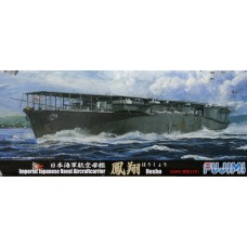 Imperial Japanese Naval Aircraft Carrier Hosho 1939