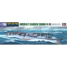 Japanese Aircraft Carrier Shoho