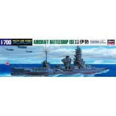 Japanese Aircraft Battleship Ise