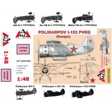 Polikarpov I-153 PVRD (Ramjet)