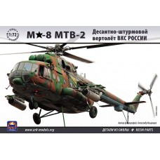 Mi-8 MTV-2 Russian Air Force Attack Helicopter