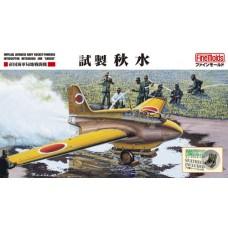 "Imperial Japanese Navy Rocked-Powered Interceptor Mitsubishi J8M ""Shusui"""