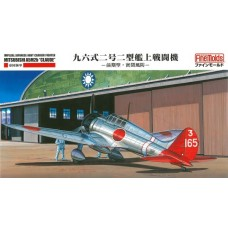 "Mitsubishi A5M2b ""Claude"" Imperial Japanese Navy Carrier Fighter"
