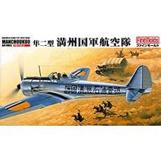 """Nakajima Ki-43 Type1 Fighter II """"Oscar"""" Manchoukuo Air Forca"""