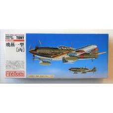 """Kawasaki Ki-61-I """"Hei"""" Tony. Imperial Japanese Army Type3 Fighter"""