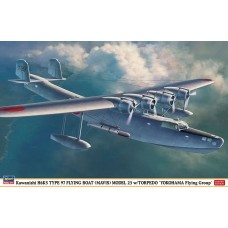 "Kawanishi H6K5 Type 97 Flying Boat (Mavis) Model 23 w/Torpedo ""Yokohama Flying Group"""