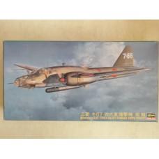 Mitsubishi Ki67 Type4 Heavy Bomber Hiryu (Peggy)