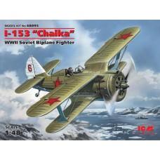 I-153 WWII Soviet Biplane Fighter