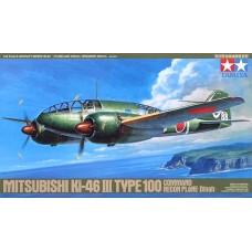 Mitsubishi Ki-46 III type