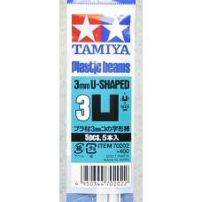 Tamiya Plastic Beams U-Shaped 3mm (5pcs.)