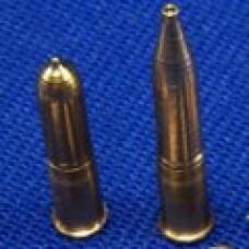 95mm OQF L/23. Cromwell & Churchill