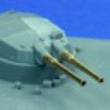 """356mm (14"""") /45. Ise Class (1/700)"""