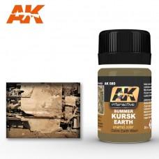 AK 080 Summer Kursk Earth. Ochre Earth Wash