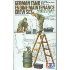 German Tank engine maintanance crew