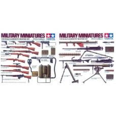 U.S. Infantry Weapons Set