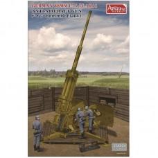 German 88mm L71 Flak41