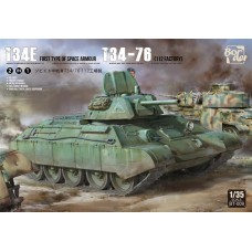 T34 (Screened (Type 1) T34-76 (Factory 112) 2 in 1