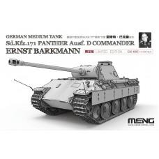 Sd.Kfz.171 Panther Ausf.D Commander Ernst Barkmann
