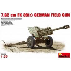 7.62cm FK 39 r German Field Gun