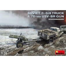 Soviet 2t 6x4 Truck w/ 76mm USV-BR Gun