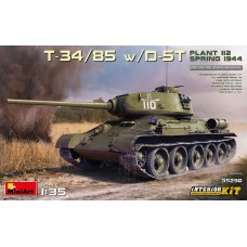 T-34/85 w/D-5T Plant 112 Spring 1944. Interior kit