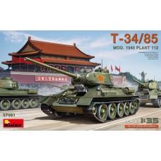 T-34/85 Mod. 1945 Plant 112